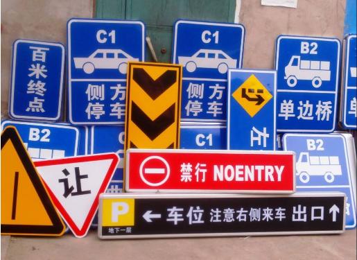 高速公路标牌的作用